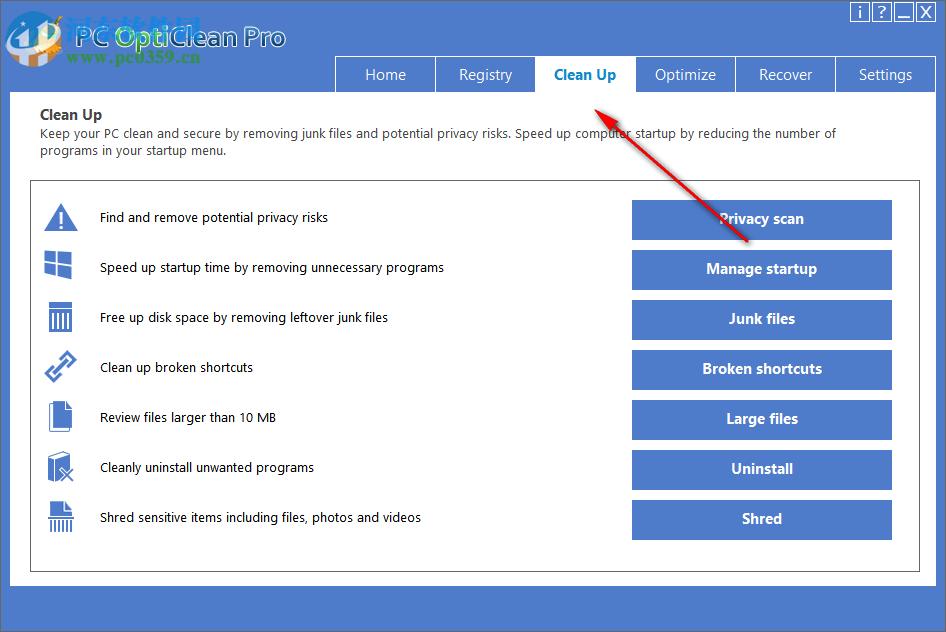 PC OptiClean(系统优化工具) 4.4 免费版