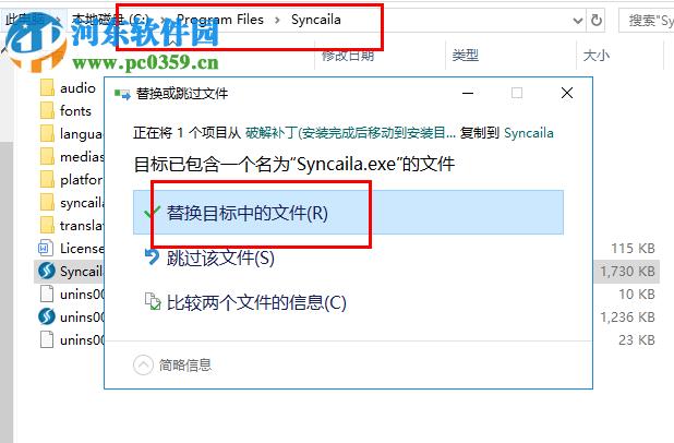 Syncaila下载(多机位摄像机视频音频同步软件) 1.3.2 汉化破解版