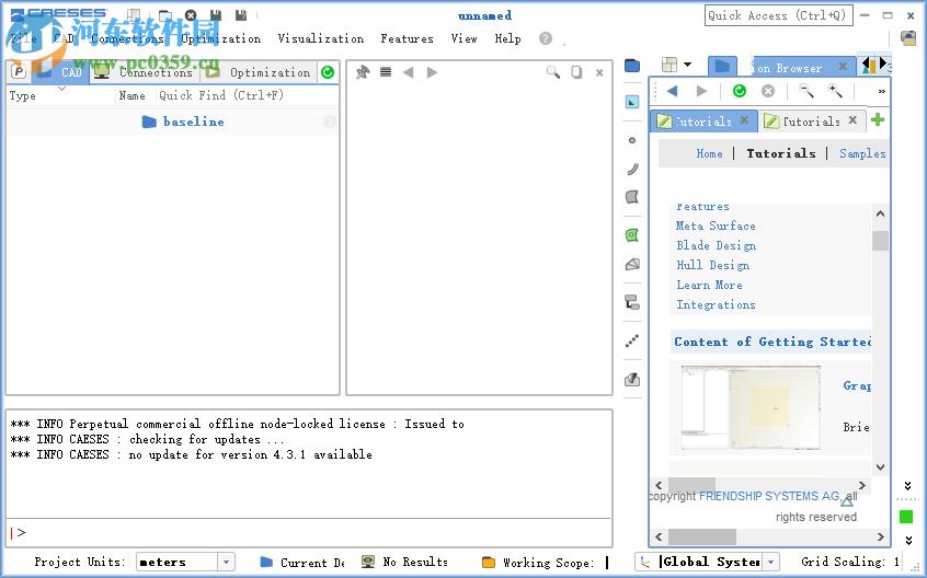 CAESES下载(力学分析软件) 4.3.1 破解版