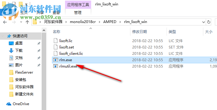 Lixoft Monolix 2018 R2 破解版