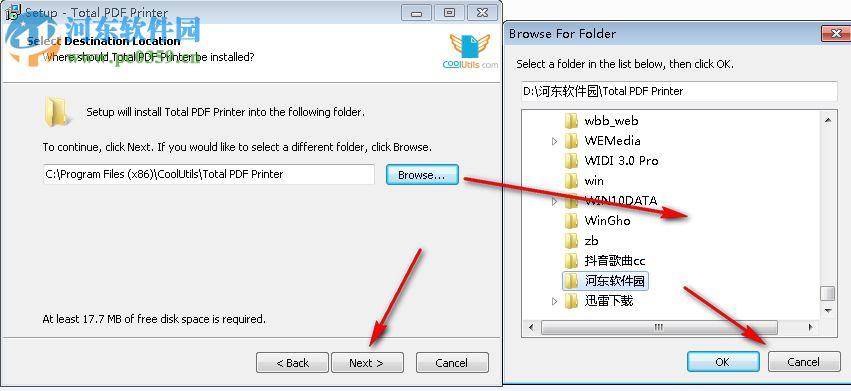 Total PDF Printer(PDF打印软件) 4.1.0.27 官方版
