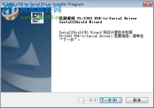 丰炜VB/VH系列PLC编程软件(Ladder Master) 1.75.6 官方版