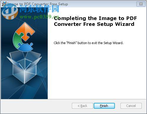 PDFArea Image to PDF Converter(图片转PDF软件) 6.5 官方版