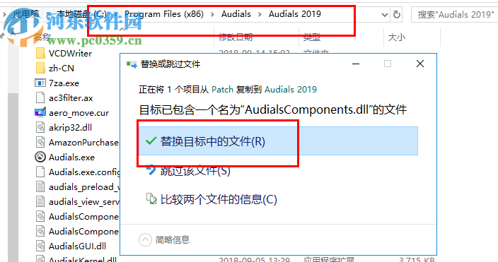 Audials Radiotracker(网络收音机) 2019.0.2600.0 破解版