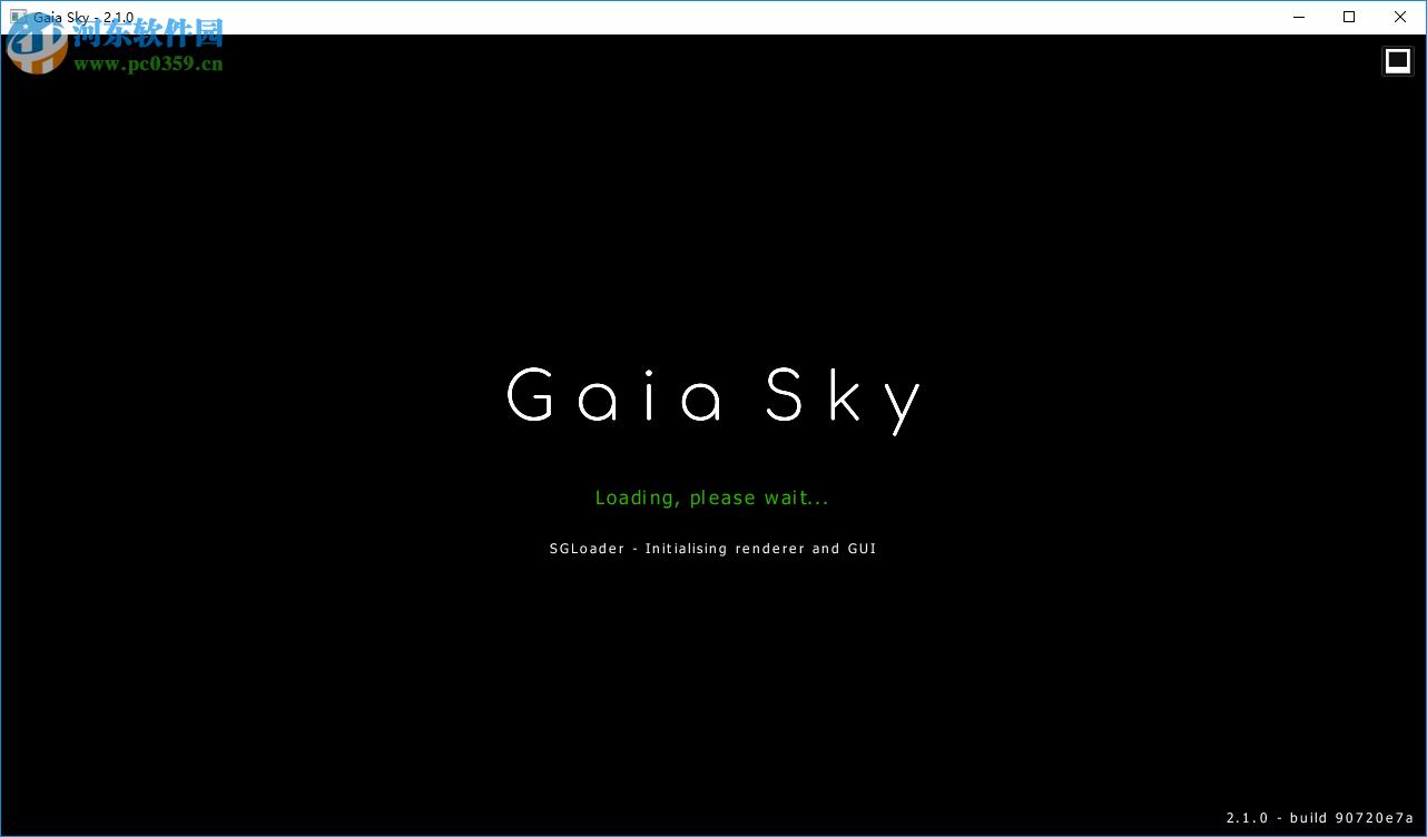 Gaia Sky(宇宙星图) 2.1.0 官方版