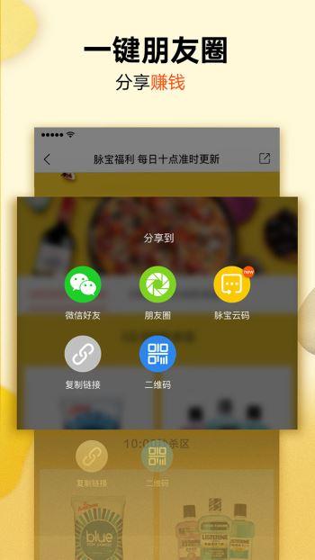 脉宝云店(3)