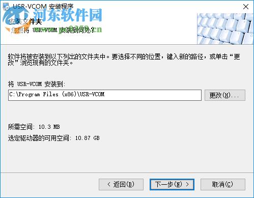 http://12342419.s21i-12.faiusr.com/2/ABUIABACGAAgt_z6xwUo6NaYhgQw9AM4yAM.jpg_有人虚拟串口软件(usr-vcom) 3.7.2.525 官方版