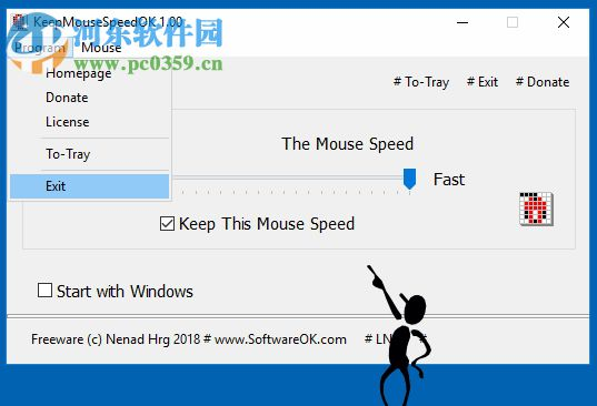 KeepMouseSpeedOK(固定鼠标指针速度工具) 1.0.3.0 免费版