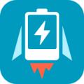 充电加速器-快捷版