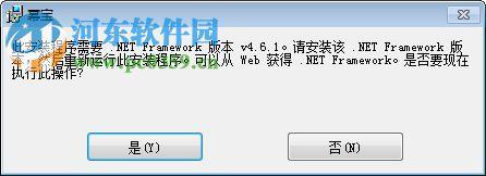 幂宝(思维导图笔记)