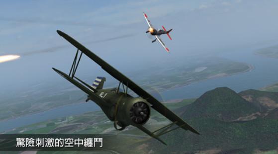 钢铁之翼(3)