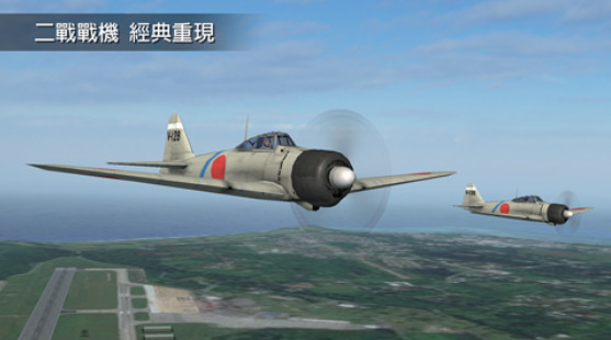 钢铁之翼(2)