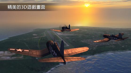 钢铁之翼(4)