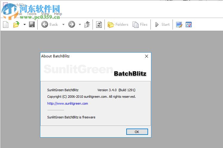 SunlitGreen BatchBlitz(图片编辑软件) 3.4.0.1820 官方版