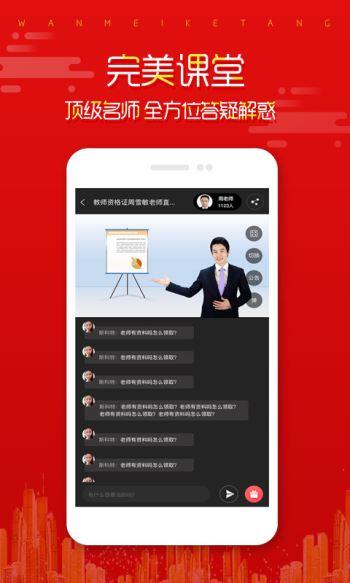 必赢亚开元棋牌app下载_必胜棋牌官方下载 安卓版 v1.3.6