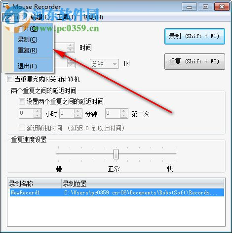 Mouse Recorder(Windows鼠标录制神器) 2018.0.3 中文版