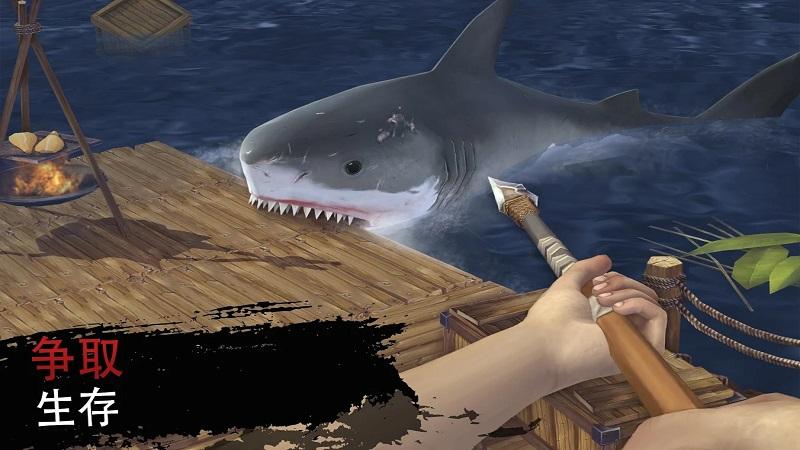 木筏2海上生存(5)