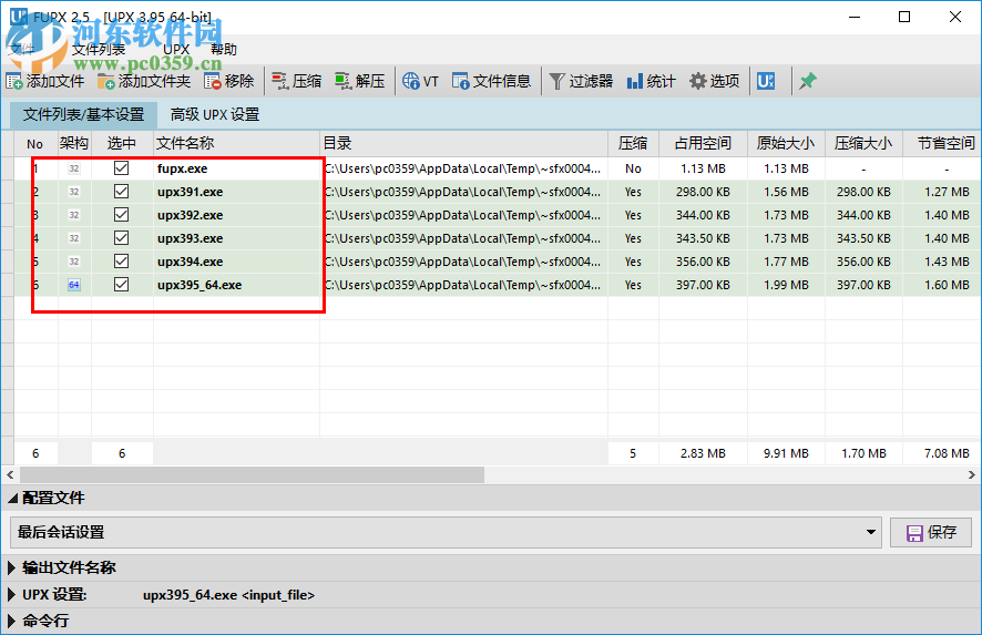 10,可以显示文件扩展名,文件类型,upx版本,压缩器,格式id,方法id