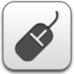 获取当前鼠标坐标工具(获取实时坐标) 18.09.18 免费版