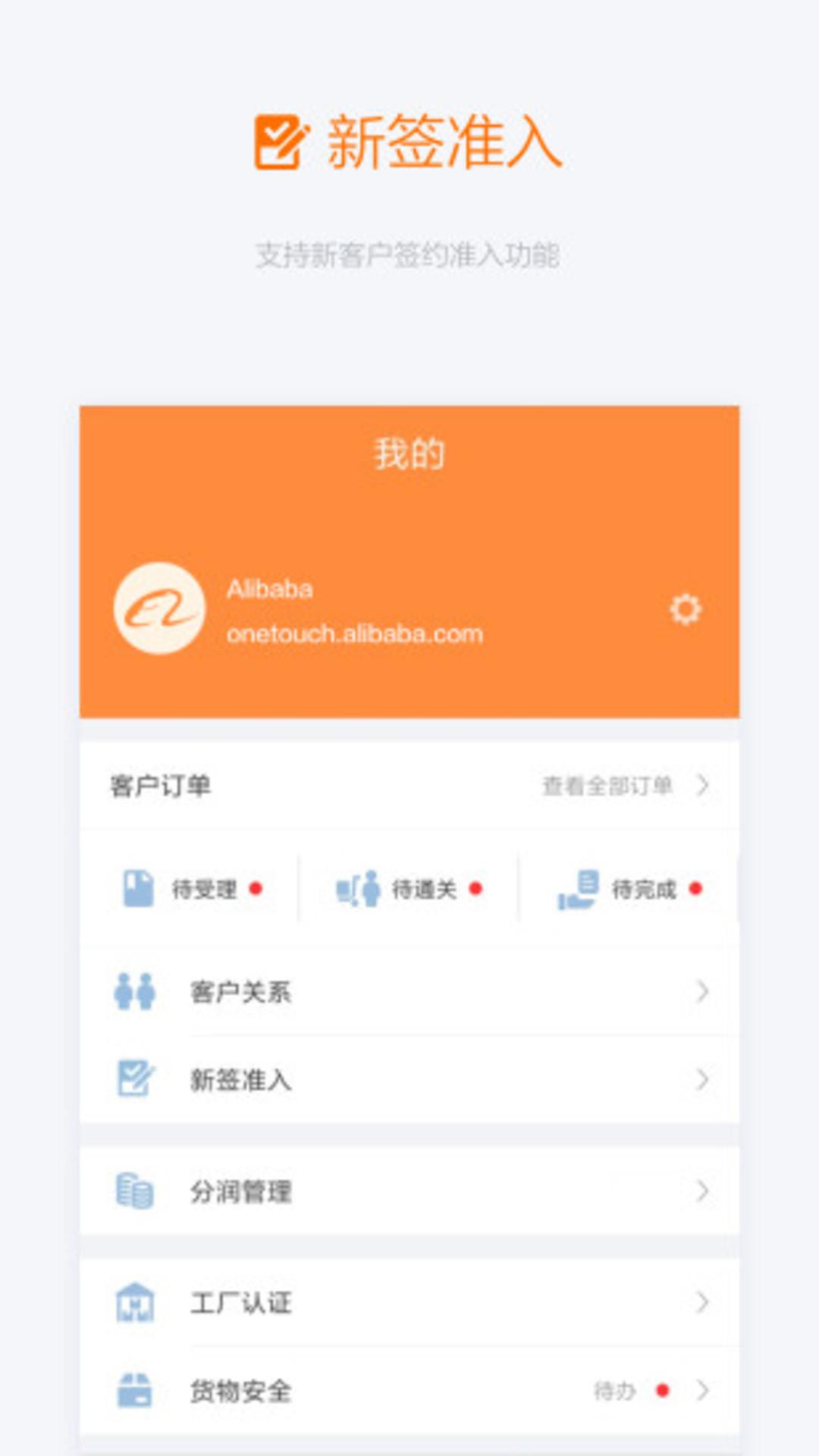 友办 1.7.0 手机版