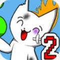 超级猫里奥2