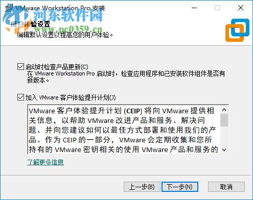 VMware Workstation Pro(VMware虚拟机) 15.0.0 破解版