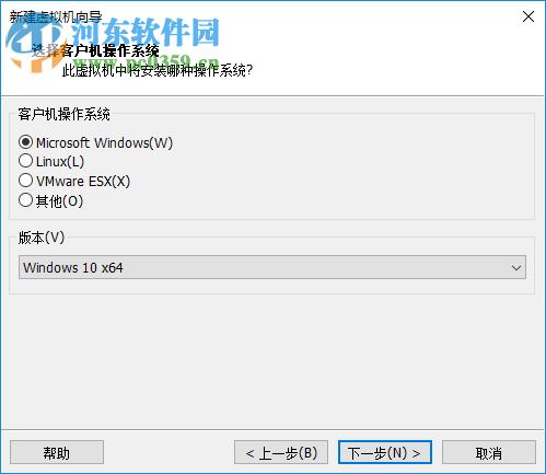 VMware Workstation 15 Pro破解版 VMware Workstation Pro VMware...