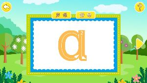 布丁儿童学拼音(3)
