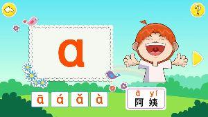 布丁儿童学拼音(2)