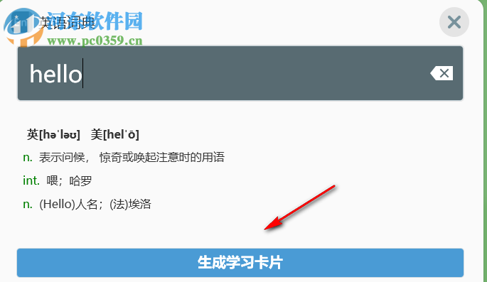 之江汇互动课堂 2.6.2 官方版
