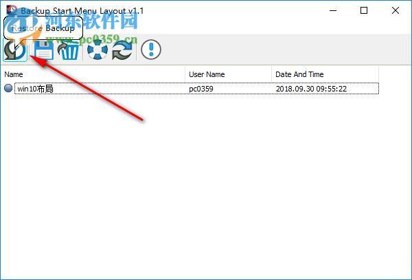 Backup Start Menu Layout(Win10备份开始菜单布局) 1.1 官方版
