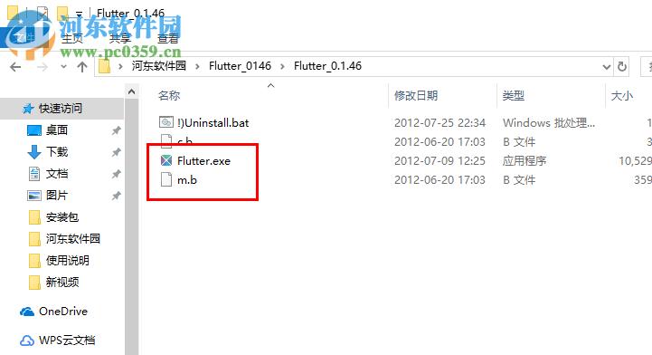Flutter(鼠标手势软件) 0.1.46 绿色版