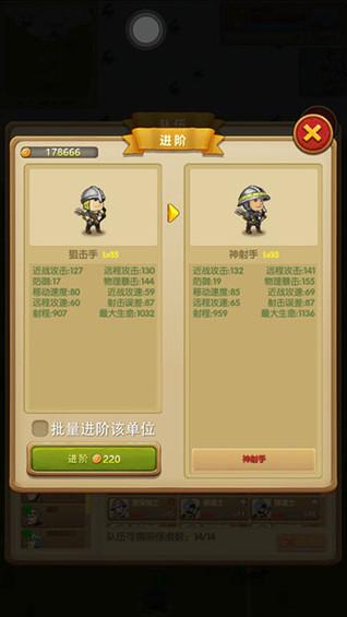 征服之刃 1.1.0 修改版