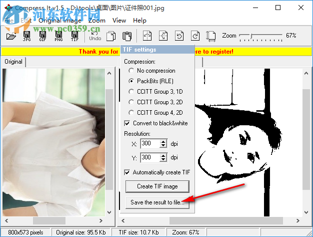 Compress It(电脑图片压缩工具) 1.5 官方版