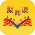 聚阅读-免费阅读器