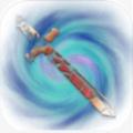 魔塔破碎的神圣剑
