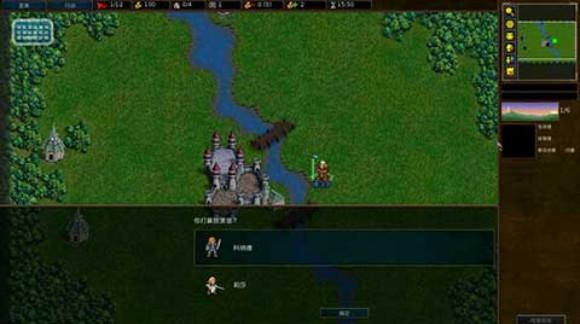 韦诺之战 1.12.6 官方版