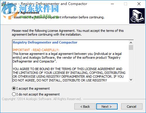 Registry Compactor(注册表压缩器) 1.6 官方版