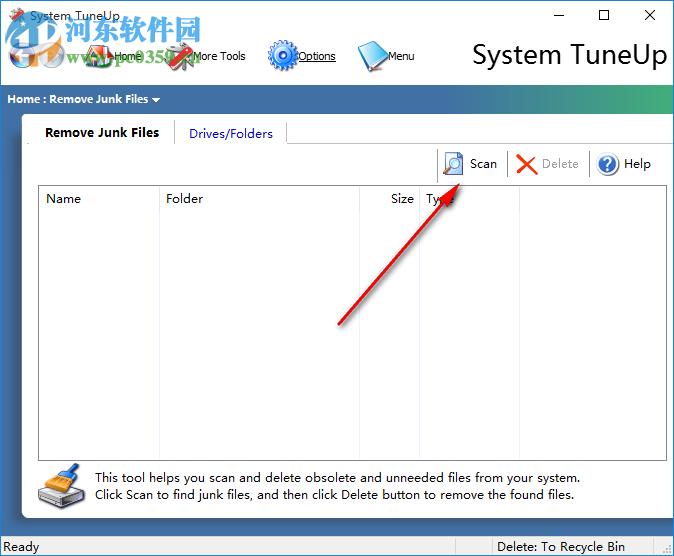 System TuneUp(系统调整工具) 2.2.0 官方版