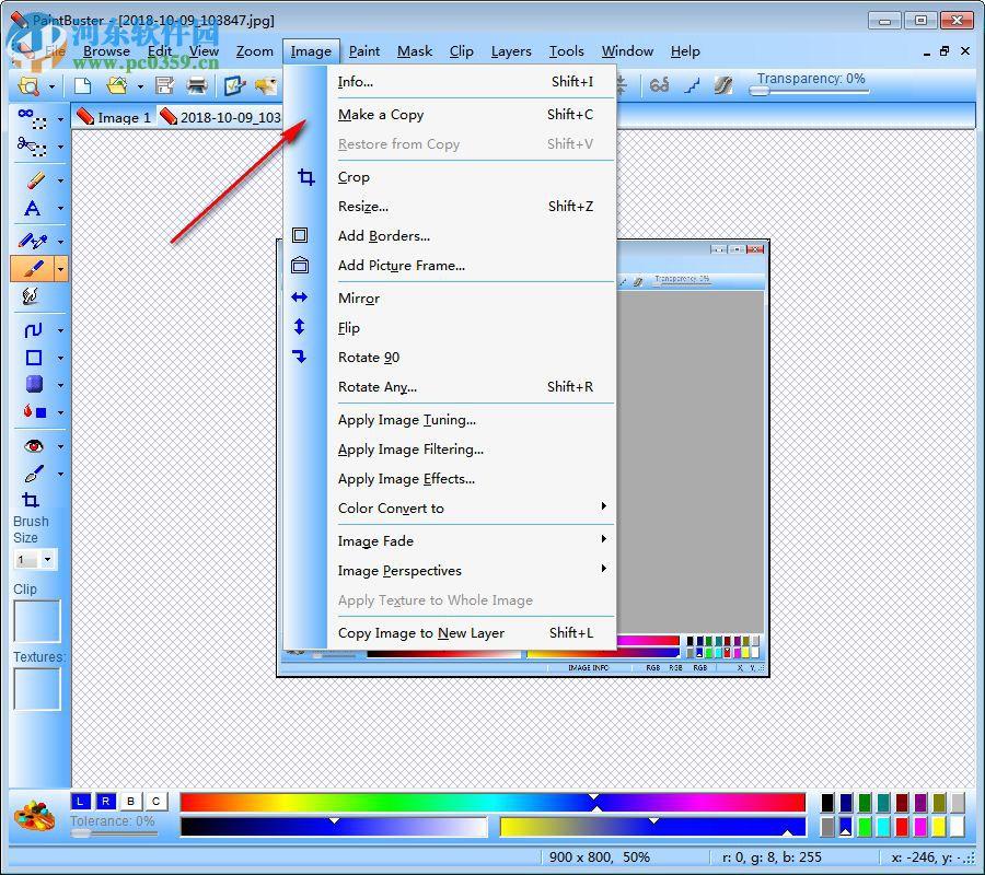 PaintBuster(电脑图像处理软件) 12.3 官方版