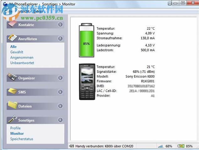MyPhoneExplorer(手机管理软件) 1.8.11 官方版