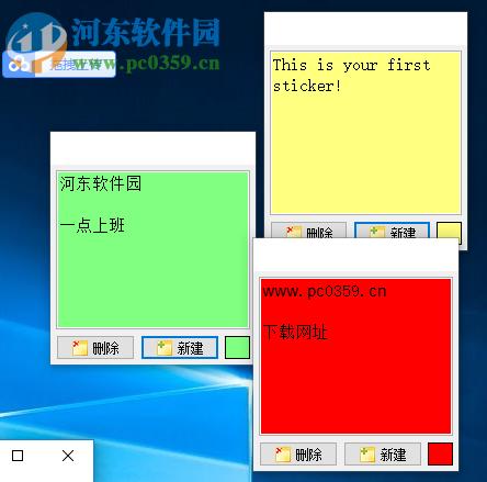 Digital Notes(桌面备忘录) 4.5.0.0 中文免费版