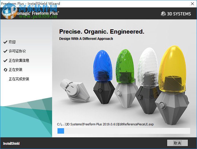 Geomagic Freeform Plus(3D模型雕塑软件) 2019.0.61 破解版
