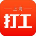 上海打工网