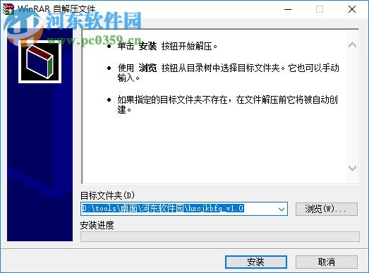 幻想采集卡播放器 1.28 免费版