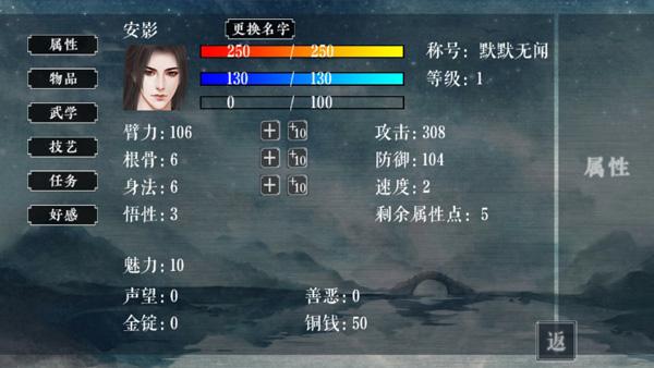 江湖风云录(4)