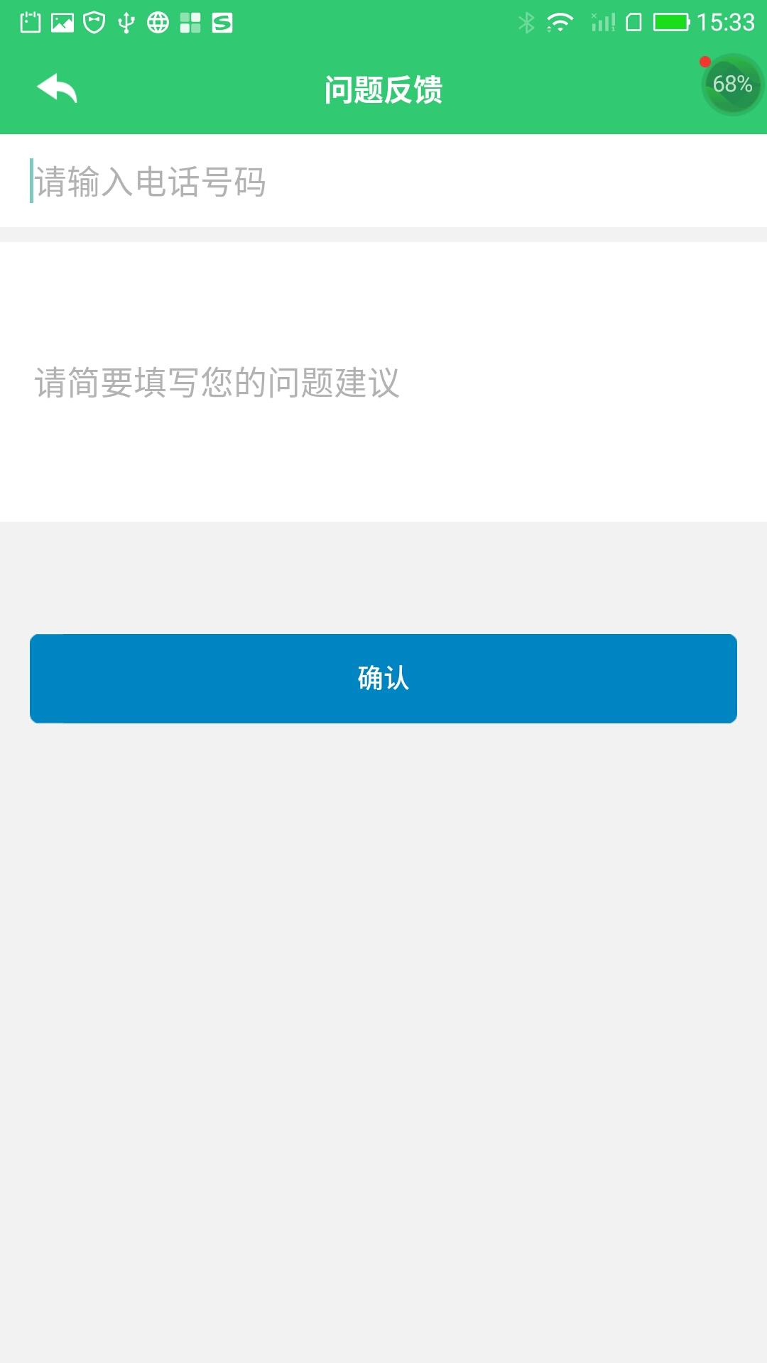 小鑫作业(1)