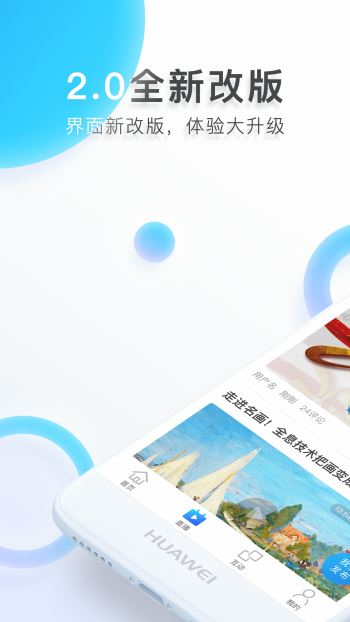 海直播 2.3.0 安卓版