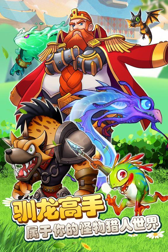 魔兽小宠物 20.1.1170 安卓版