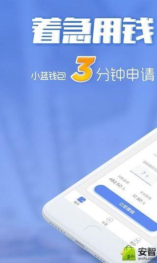 贷款铺子 1.3.1 手机版